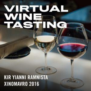 wine tastings on Zoom